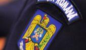 emblema-politia-romana