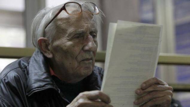 pensionar amendat ca a injurat caine