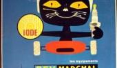 Postere pisici (16)