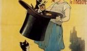 Postere pisici (47)
