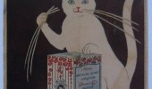Postere pisici (85)