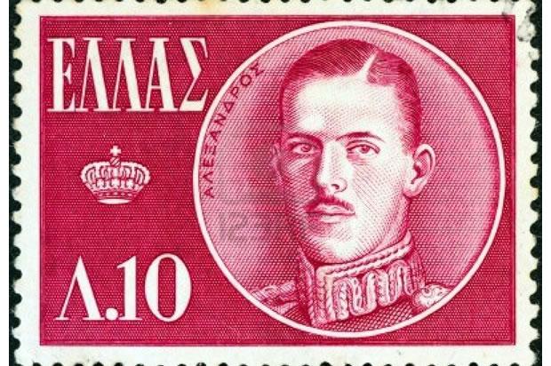 alexandru grecia