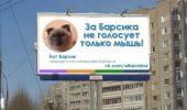 Un motan dintr-un oras siberian se pregateste sa-l abordeze pe Putin, in conferinta de presa anuala!