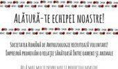 Societatea Română de Antrozoologie caută voluntari